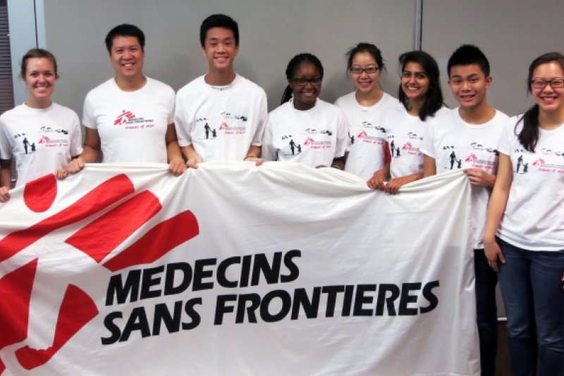 Friends of MSF group at the University of British Columbia.